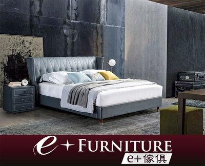 『 e+傢俱 』BB213 布萊森 Bryson 半牛皮床架 標準雙人床   加大雙人床   特大雙人床 可訂製