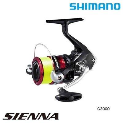 漾釣具~SHIMANO 19 SIENNA 2000型 附線捲線器 無盒 特價1300元~再送免運費喔~