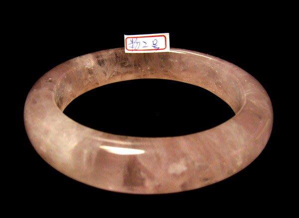 小風鈴~天然高檔13.5mm星光粉晶手鐲~手圍:18公分 (重:54.6g)加強好人緣!粉12號