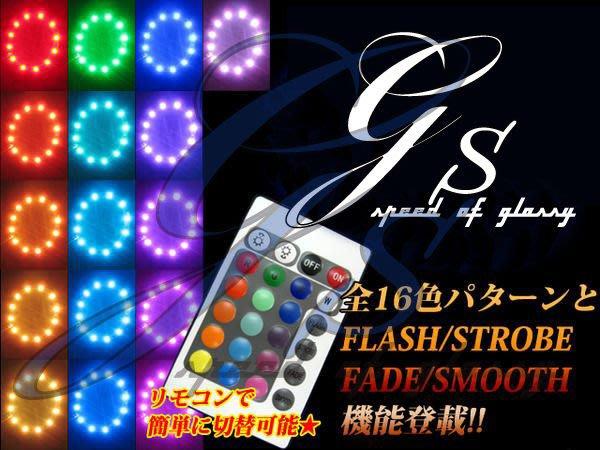 ◇光速LED精品◇七彩 SMD LED 5050 RGB變色軟燈條+遙控器