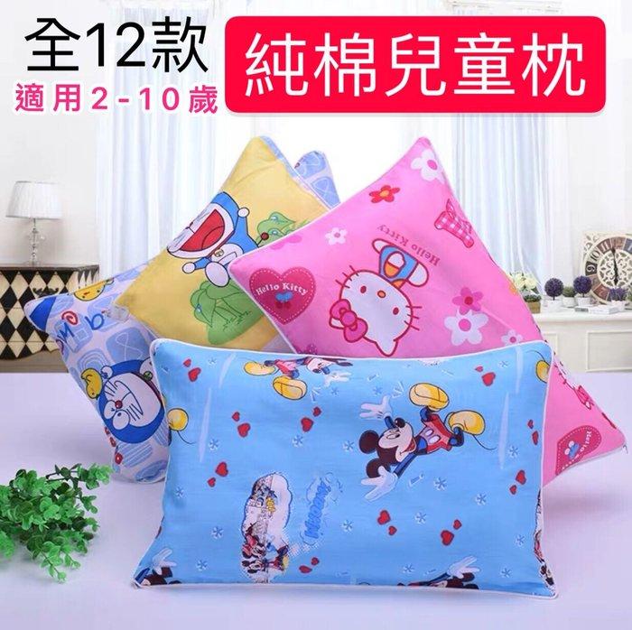 QQ羊*A603 純棉兒童枕頭 卡通幼兒園枕頭 小學生午睡枕 寶寶䕶頸枕 嬰兒小枕頭