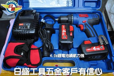 (日盛工具五金) BOSS 18V快充鋰電池4分快速夾頭震動電鑽 充電電鑽 衝擊起子機破盤價7000元