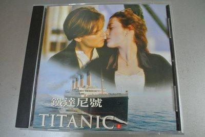 3 VCD ~ TITANIC 鐵達尼號 上 / 下 ~ 11061