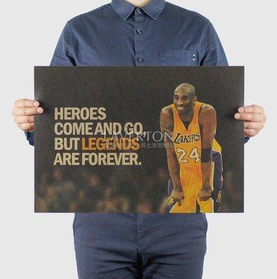 【貼貼屋】NBA 小飛俠 KOBE 柯比 湖人 騎士 勇士 熱火 籃球 復古海報 牛皮紙海報1193