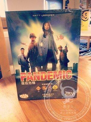 骰子人桌遊-(免運)瘟疫危機 Pandemic(繁)合作.溝通.解題