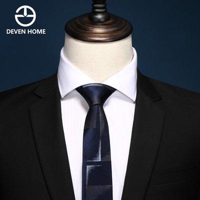 千夢貨鋪-真絲領帶男韓版窄版7cm正裝...