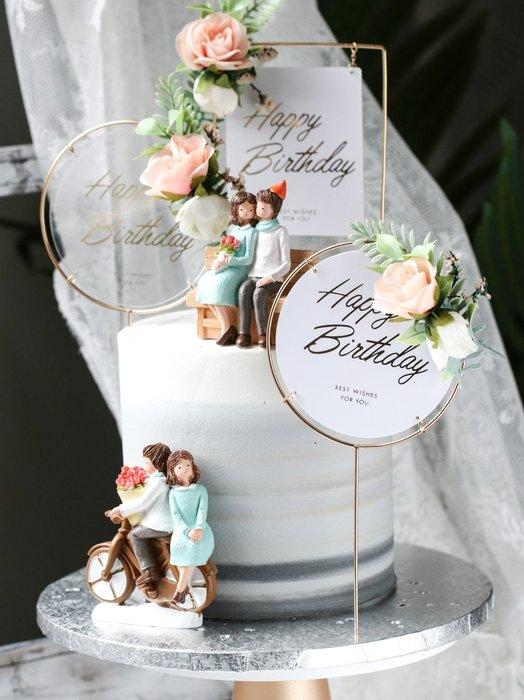 蛋糕裝飾  森系鐵藝花朵燙金亞克力蛋糕插牌 單車情侶擺件甜品臺