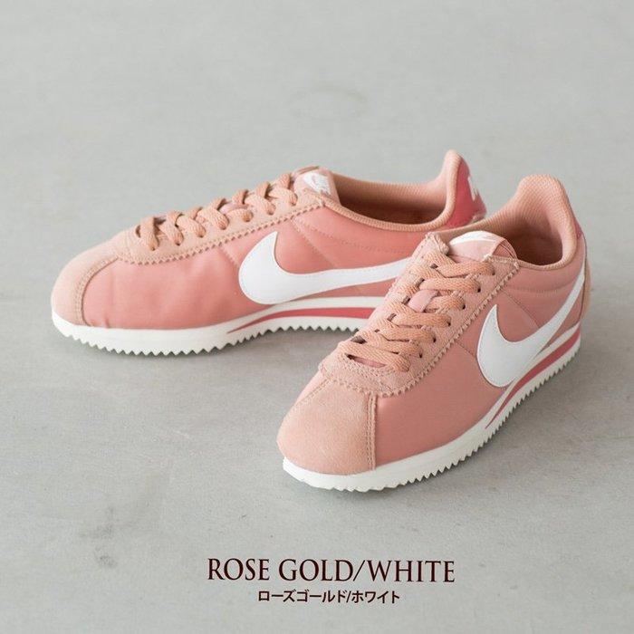 南◇2020 5月 Nike WMNS CLASSIC CORTEZ 乾燥玫瑰粉紅色 749864-611 阿甘鞋 櫻花