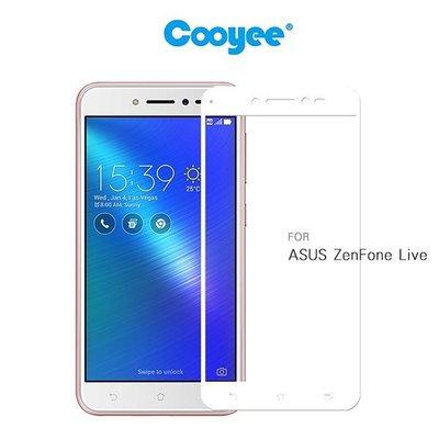 *phone寶*Cooyee ASUS ZenFone Live ZB501KL 滿版玻璃貼(全膠) 玻璃貼 9H