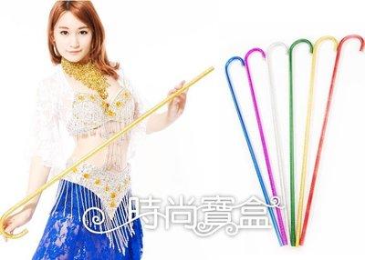 《時尚寶盒》#11851N_枴杖舞/手杖舞_肚皮舞專用雷射造型拐杖_多色_表演/爵士舞/成果展