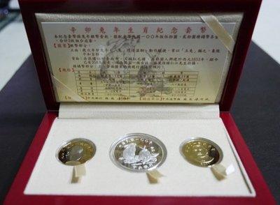 100年 兔年生肖套幣 銀幣 紀念幣 ~(附收據),盒內乾淨,無發霉點 新北市