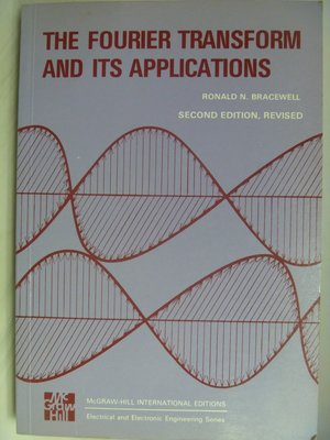 【月界二手書店】The Fourier Transform and Its Applications〖大學理工醫〗AFJ