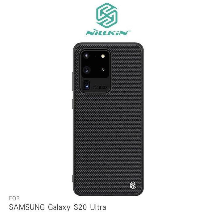 --庫米--NILLKIN SAMSUNG S20、S20 Ultra、S20+ 優尼保護殼 手機殼 背蓋式 硬殼