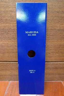 附發票*東北五金*專業 MARUDA 高品質 割草機刀片 割草刀片 割草片 3.5*1.6MM (方形)  優惠價!