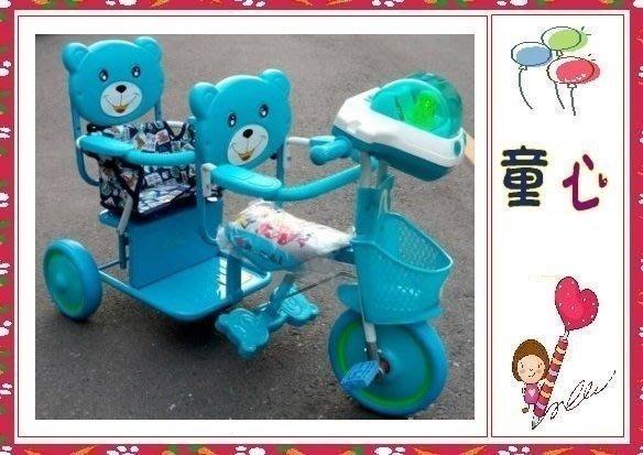 雙人209雙人三輪車小熊三輪車 腳踏車   ◎童心玩具1館◎