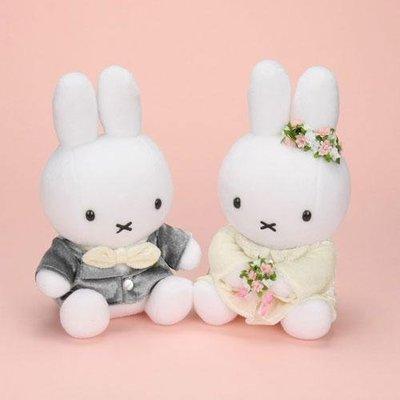 尼德斯Nydus~* 日本正版 米菲兔 米飛兔 小兔米飛 Miffy 結婚禮盒 娃娃 絨毛玩偶 公仔