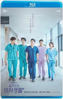 【藍光影片】機智的醫生生活 / 슬기로운 의사생활 (2020)  高清版共3碟 不兼容PS