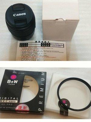 【二手公司貨】 CANON EF-S 15-85mm IS 變焦鏡&  B+W XS-pro 72mm UV 保護鏡 黑盒