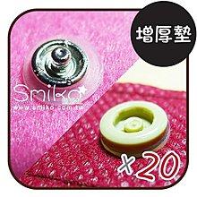 Smiko腸腸妞【K4DE05】(釦子用) 半透白布料加厚膠墊 水母釦/水母扣/口水巾/紗布/圍兜/背巾
