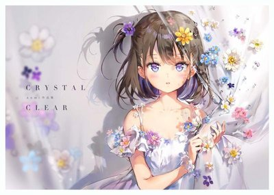 Anmi作品集《CRYSTAL CLEAR》少女前線,放學後的昴星團 作品收入