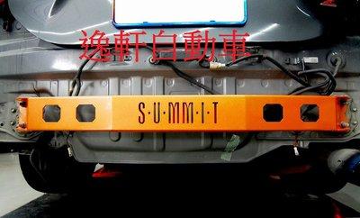 (逸軒自動車)2002~2018 ALTIS合金鋼強化後保內鐵 SUMMIT 結構桿拉桿強化連桿9代 11.5代11代