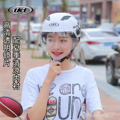 頭盔 個性帥氣摩托車女士女式夏天安全帽騎車電動車夏季頭盔防風半盔