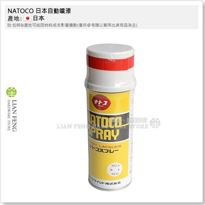 【工具屋】*含稅* NATOCO 日本自動噴漆 #6 紅色 RED 金屬 木器 名古屋 SPRAY 420ml 日本製