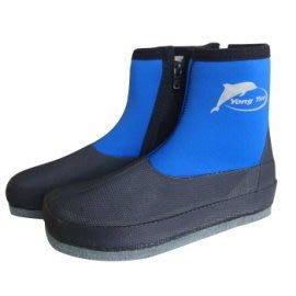 *德晉 潛水系列*T09-T0006 長筒寬頭防滑鞋