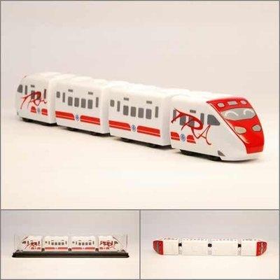 全新【鐵支路全新品─普悠瑪號迴力列車】, 鐵道迷必收藏!下標就賣!免運費!