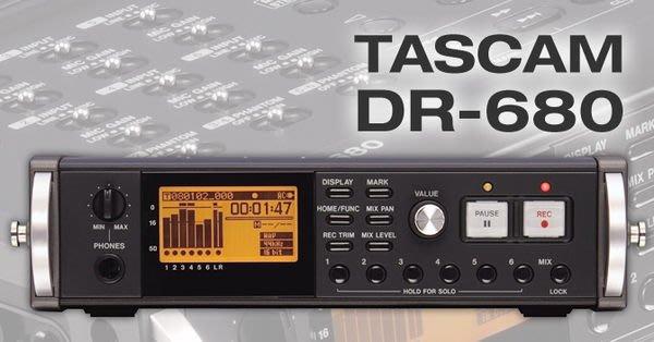 視聽影訊 富銘保卡保固1年TASCAM DR-680 / DR680 專業數位錄音筆 8軌攜帶式錄音機 另 LS10 LS20 H1