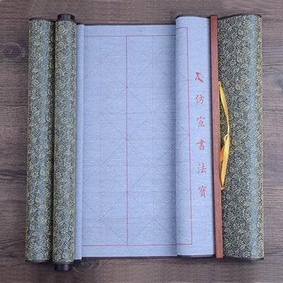 【80cm錦軸仿宣紙水寫布單品-米字格/空白可選-1款/組】練毛筆字入門加厚速乾水寫紙-5801050