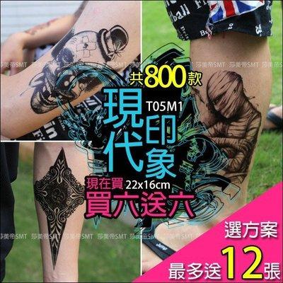 紋身貼紙 刺青貼紙 防水紋身貼紙TATTOO金屬紋身貼紙紋身貼刺青貼比基尼沙灘褲.現代印象【T05M】莎美帝SMT