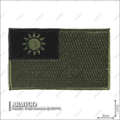 【ARMYGO】中華民國國旗(綠色朝左版)(5x8公分)