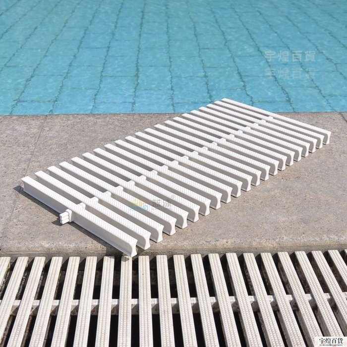 游泳池 SPA 排水蓋 排水溝蓋 廚房 地溝 蓋板 溝渠蓋 泳池 20公分寬_共40米長