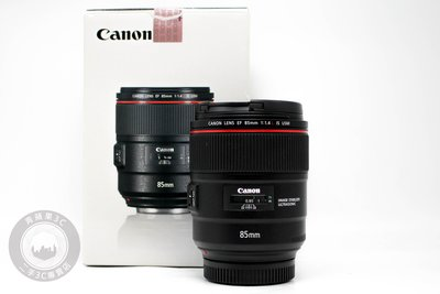 【高雄青蘋果3C】CANON EF 85mm f1.4 L IS USM 二手鏡頭 前後玉有入塵 #64418