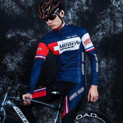 騎行服男長袖套裝春夏秋季山地車自行車服女騎行上衣長褲裝備定制