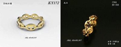 金保全珠寶銀樓(KY172)18K金 客製 日字造型戒指(請勿直接下標~依國際金價波動調價 請詢問新報價)~訂製