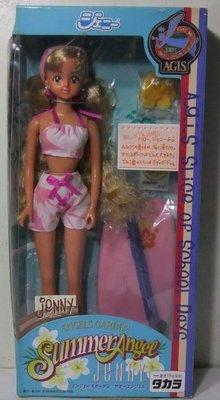 珍妮娃娃 Jenny 沙灘 珍妮 新品未使用