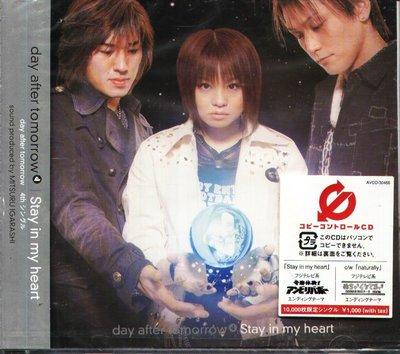八八 - day after tomorrow - Stay in my heart - 日版 CD - NEW