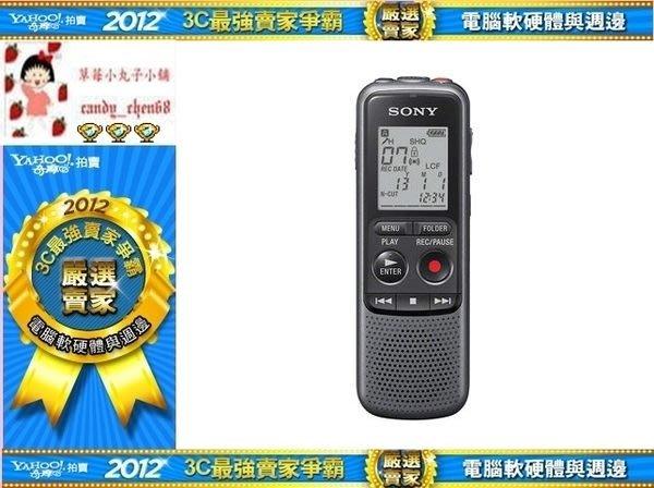 【35年連鎖老店】SONY ICD-PX240入門級立體音數位錄音筆/有發票//可全家/1年保固/公司貨