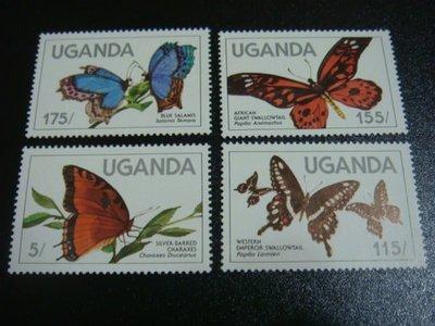【大三元】F17各國蝴蝶專題系列-非洲郵票-烏干達-新票四全1套
