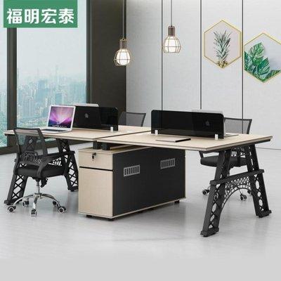 電腦桌—辦公桌現代簡約辦公室家具職員工...