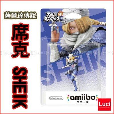 席克 SHEIK 任天堂 wii U 薩爾達傳說 大亂鬥 amiibo Nintendo 3DS日版 LUCI日本代購