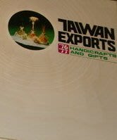 Taiwan Exports      台/臺灣輸出品要覽.共30冊   不 分售   ((勿直接下標))