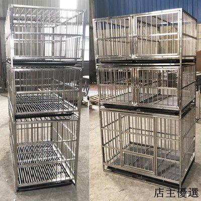 寵物籠不銹鋼展示籠多層籠雙層三層狗籠金毛泰迪籠小型籠薩摩耶籠隔離籠