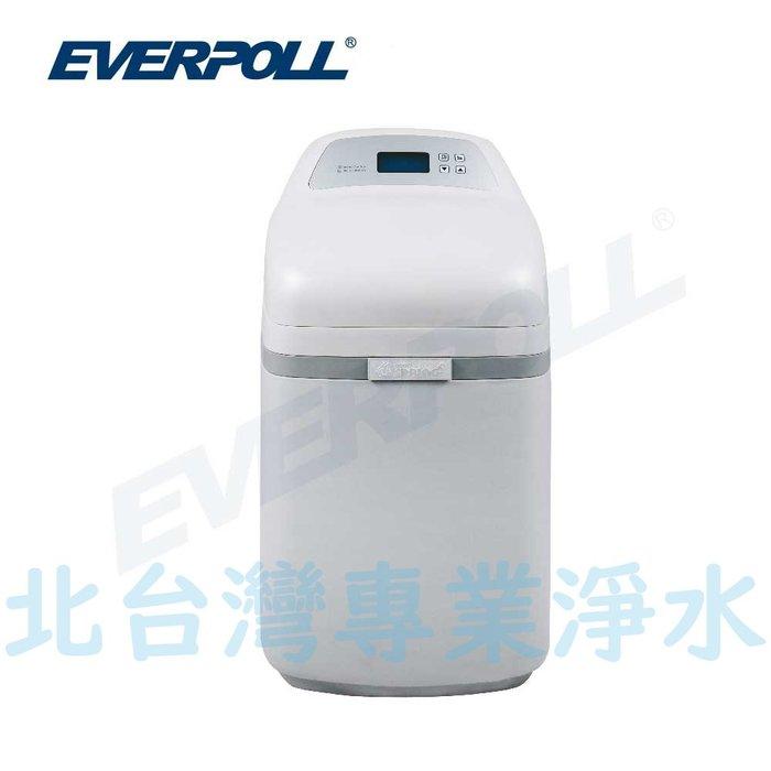 含安裝 EVERPOLL 愛惠浦科技 全戶式 豪華型 軟水機 軟水系統 WS1200 若需安裝 請先洽詢 北台灣專業淨水