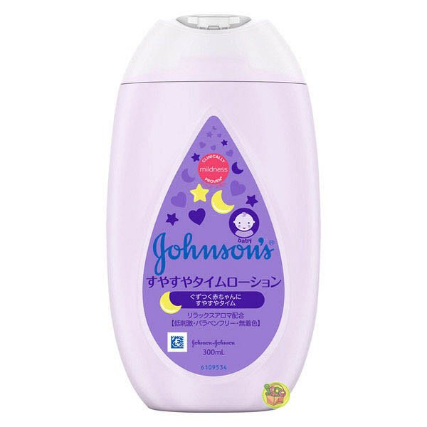 【JPGO日本購】日本進口 嬌生 嬰兒潤膚保濕乳液~舒緩香氛 300ml #085