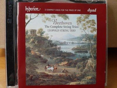 Leopold String Trio,Beethoven-The Complete String Trios,雷歐波爾德弦樂三重奏團,演繹貝多芬-弦樂三重奏
