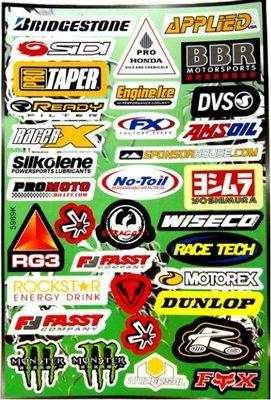 【高橋車部屋】大張彩貼 (07) 貼紙 機車 Monster 鬼爪 BWS 滑胎 越野 FOX ONE rockstar
