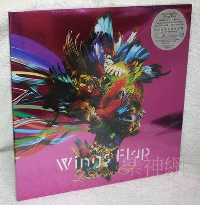 彩虹樂團L'Arc~en~Ciel Wings Flap(日版限定盤CD+藍光BLU-RAY+PHOTOBOOK) BD